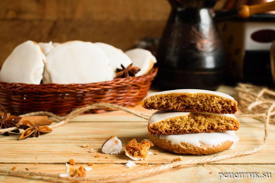 Пряники домашние простые с глазурью - рецепт с фото