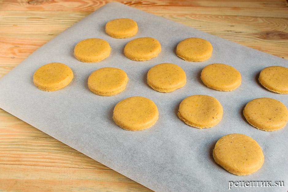 Пряники домашние простые с глазурью - рецепт с фото, шаг 4