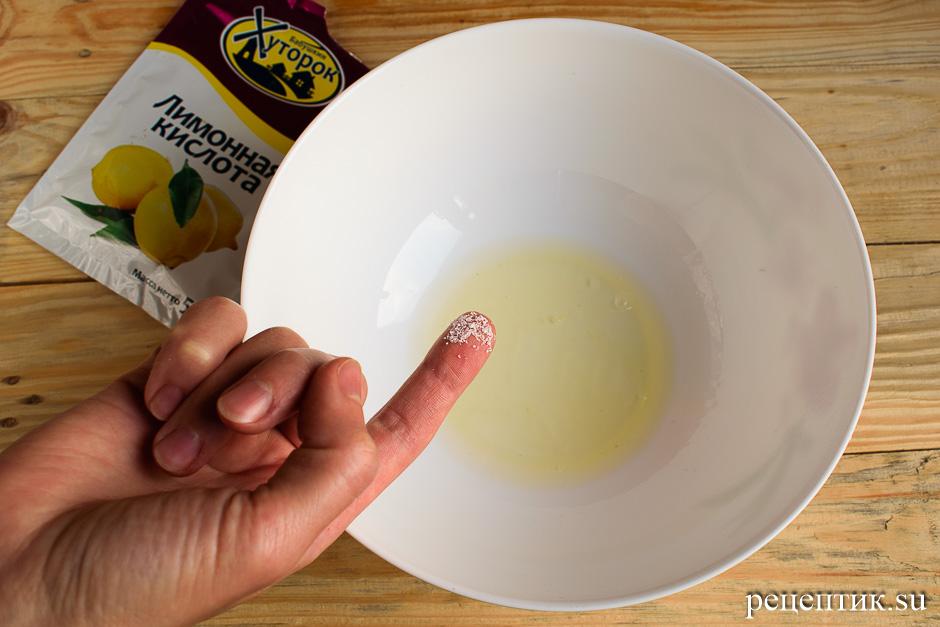Пряники домашние простые с глазурью - рецепт с фото, шаг 6