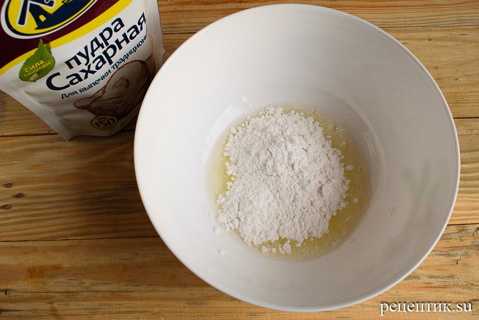 Пряники домашние простые с глазурью - рецепт с фото, шаг 9