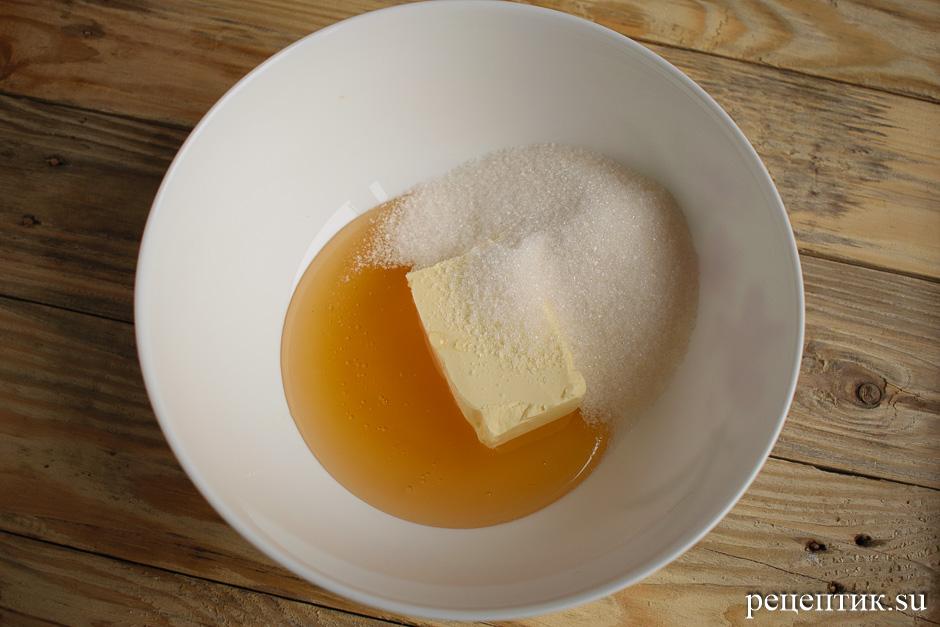 Мягкие медовые пряники с начинкой и лимонной глазурью - рецепт с фото, шаг 1