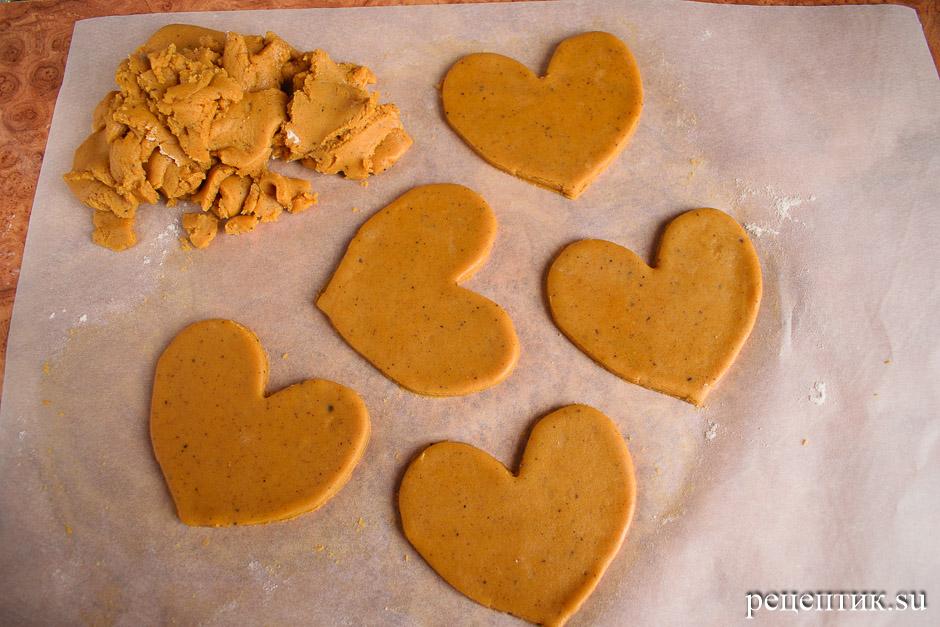 Пряники-сердечки, украшенные глазурью с разводами (мраморный эффект) - рецепт с фото, шаг 3