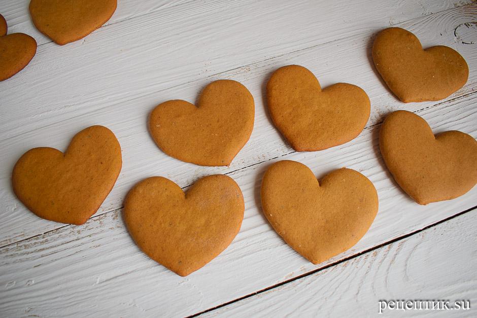 Пряники-сердечки, украшенные глазурью с разводами (мраморный эффект) - рецепт с фото, шаг 4