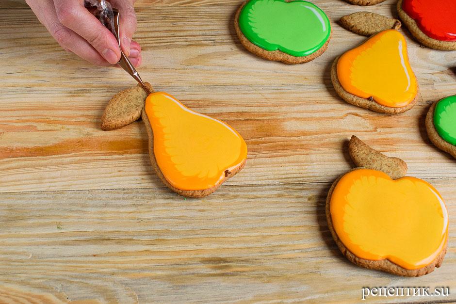 Расписные медовые пряники с цветной сахарно-белковой глазурью - рецепт с фото, шаг 15