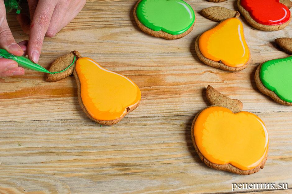 Расписные медовые пряники с цветной сахарно-белковой глазурью - рецепт с фото, шаг 16