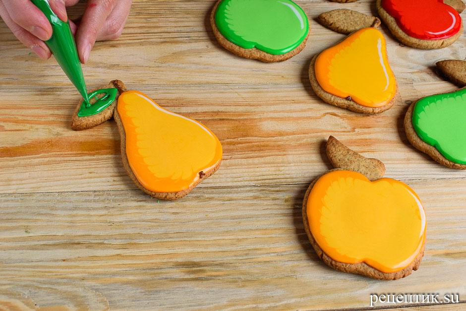 Расписные медовые пряники с цветной сахарно-белковой глазурью - рецепт с фото, шаг 17