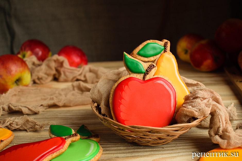 Расписные медовые пряники с цветной сахарно-белковой глазурью - рецепт с фото