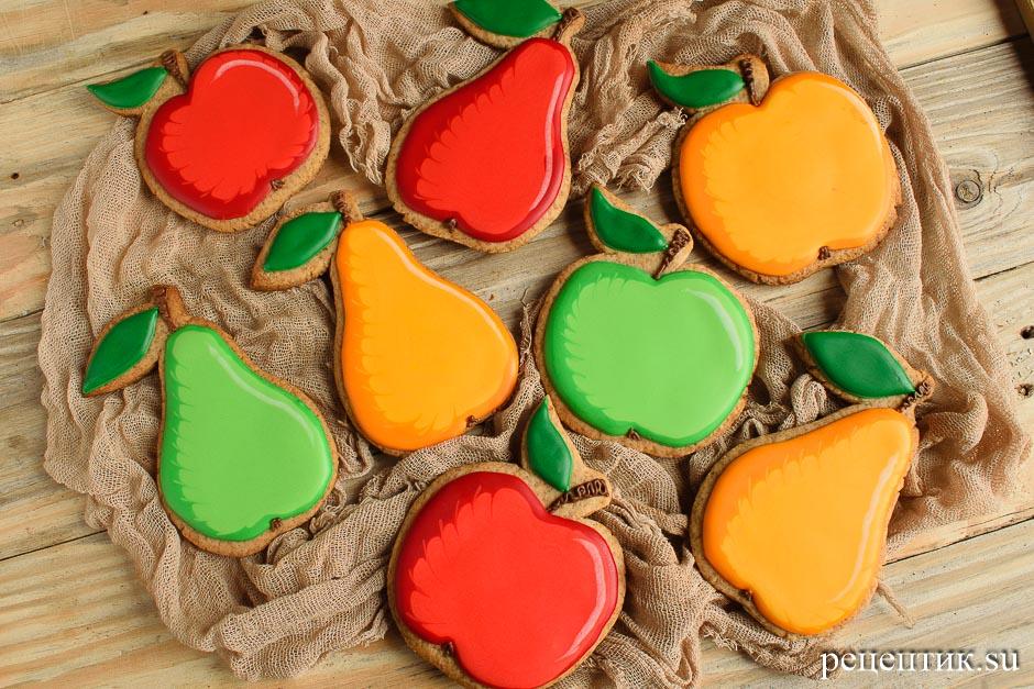 Расписные медовые пряники с цветной сахарно-белковой глазурью - рецепт с фото, результат