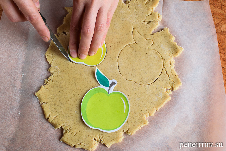 Расписные медовые пряники с цветной сахарно-белковой глазурью - рецепт с фото, шаг 5