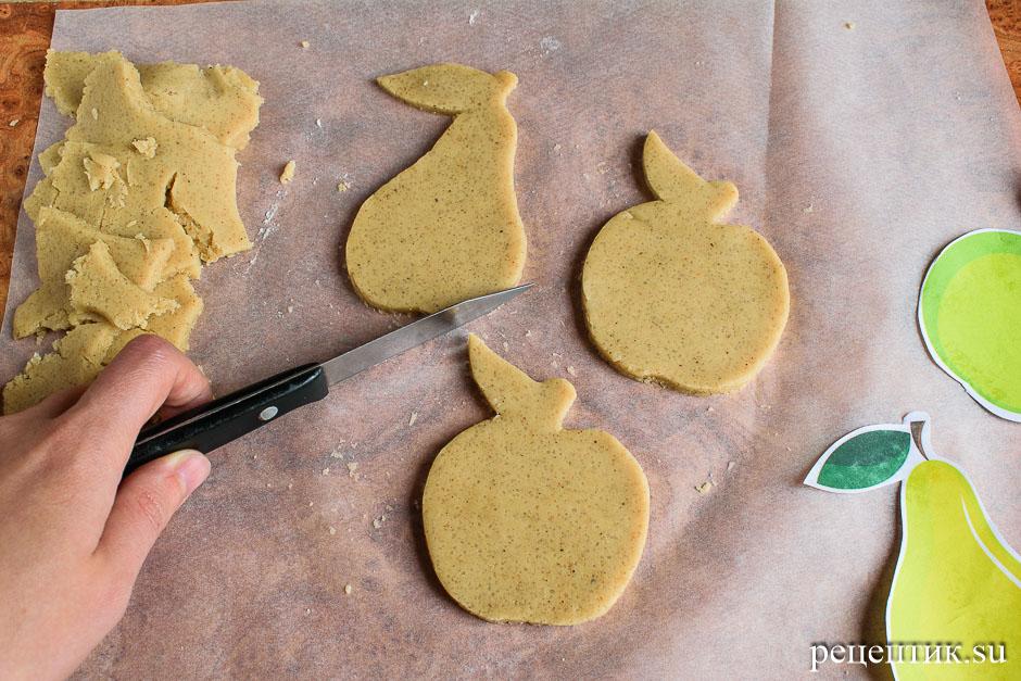Расписные медовые пряники с цветной сахарно-белковой глазурью - рецепт с фото, шаг 6
