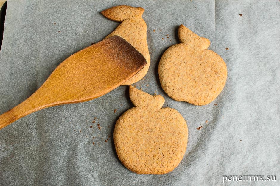 Расписные медовые пряники с цветной сахарно-белковой глазурью - рецепт с фото, шаг 7