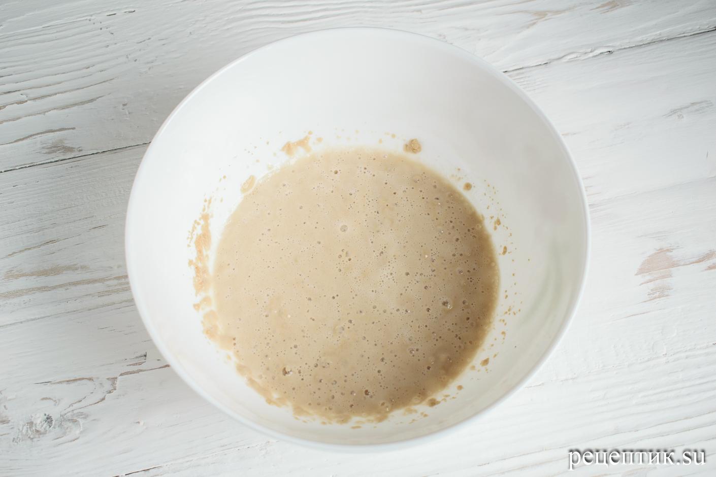 Скьяччата с виноградом — традиционный тосканский пирог - рецепт с фото, шаг 1