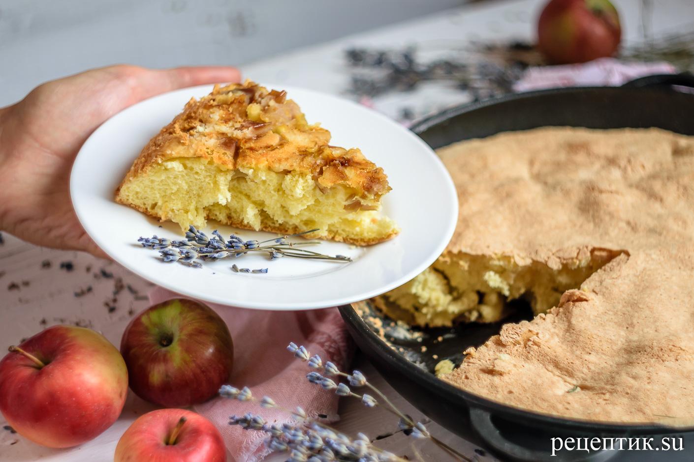 Пышная шарлотка с яблоками в духовке - рецепт с фото