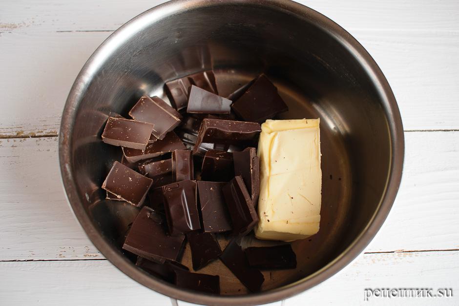 Шоколадные пряники с трещинками - рецепт с фото, шаг 1