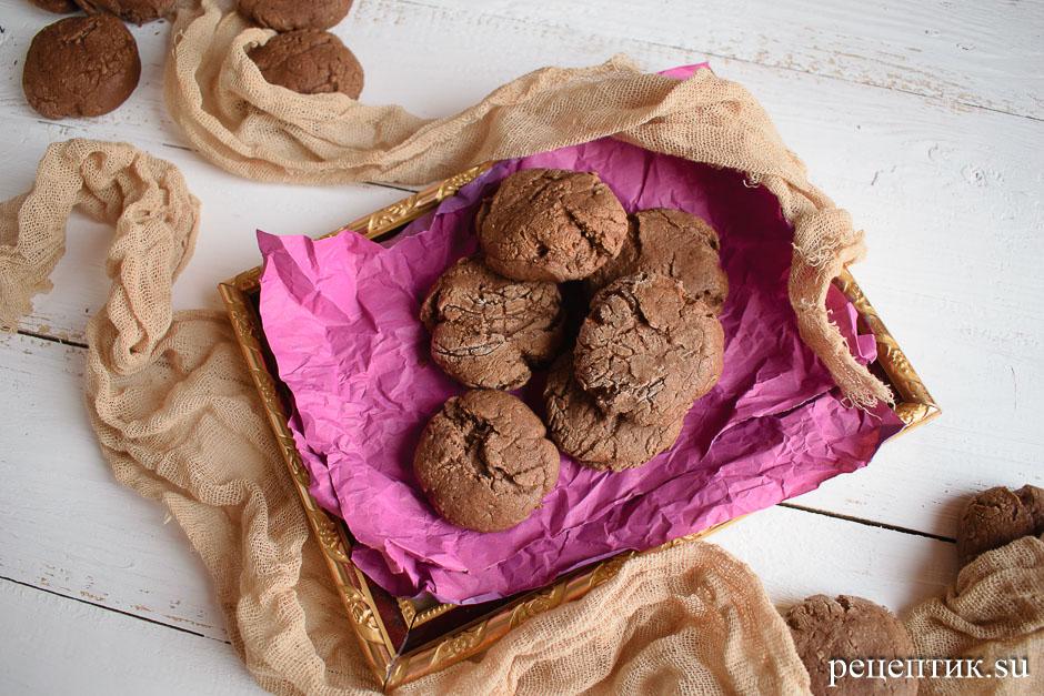 Шоколадные пряники с трещинками - рецепт с фото, результат