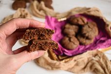 Рецепт шоколадных пряников с трещинками