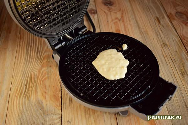 Сырные вафли - рецепт с фото, шаг 5