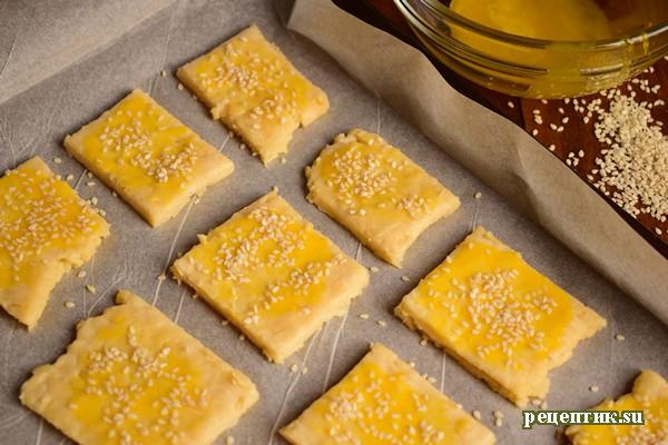 Сырное печенье - рецепт с фото, шаг 8