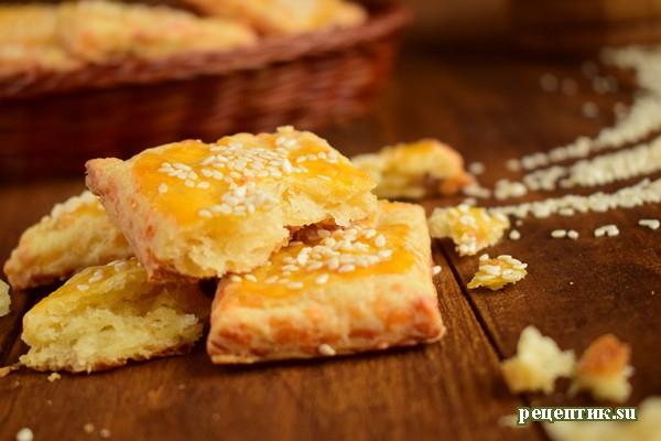Сырное печенье - рецепт с фото, результат