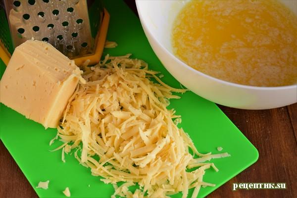 Сырное печенье - рецепт с фото, шаг 1