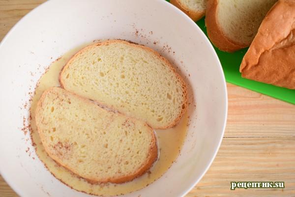 Сладкие гренки из батона - рецепт с фото, шаг 4