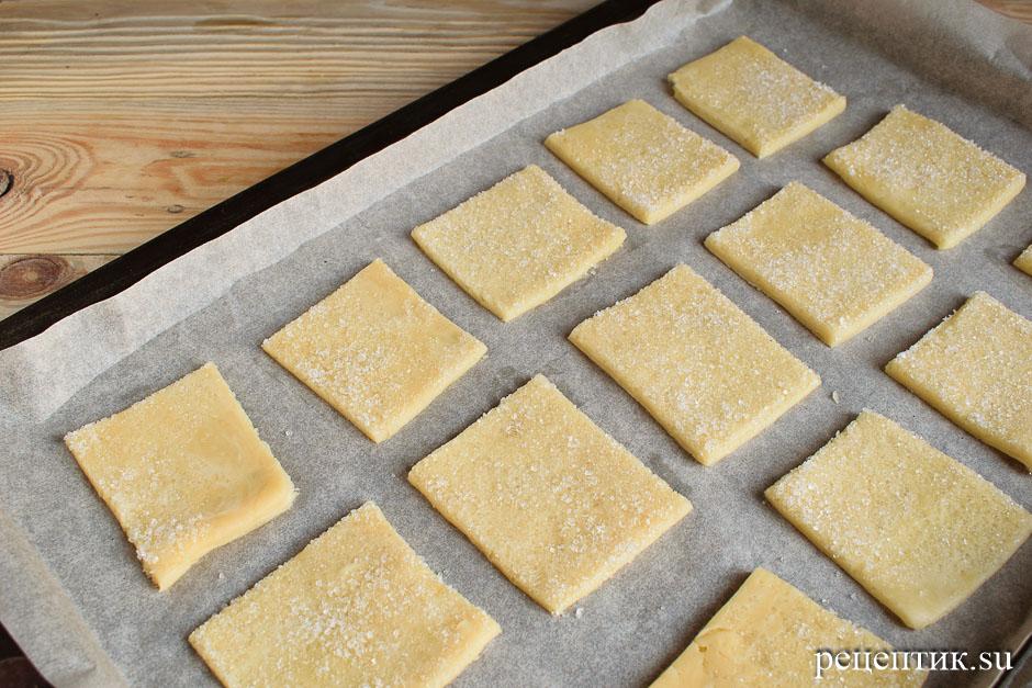 Слоеное печенье на пиве - рецепт с фото, шаг 10