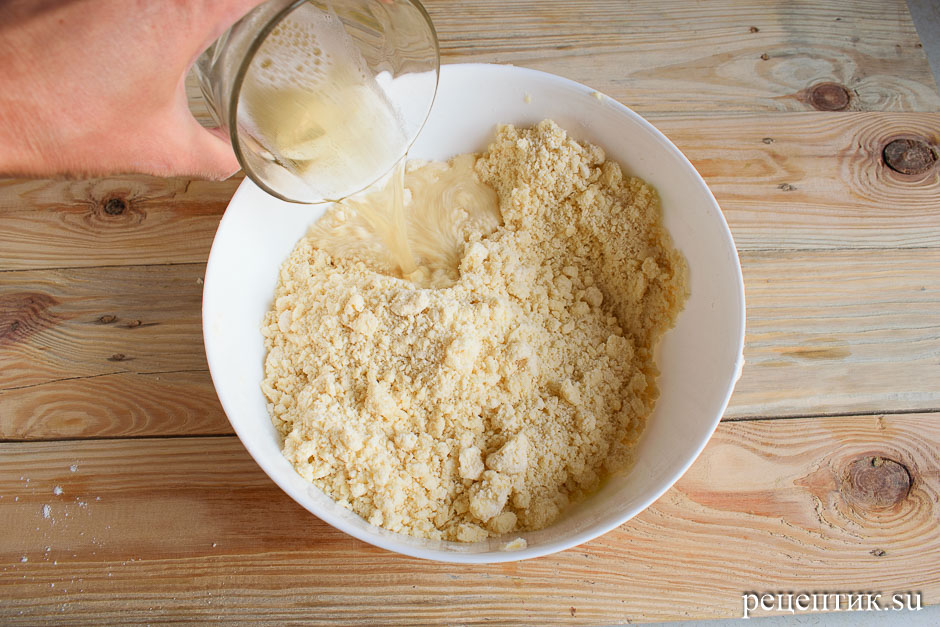 Слоеное печенье на пиве - рецепт с фото, шаг 3