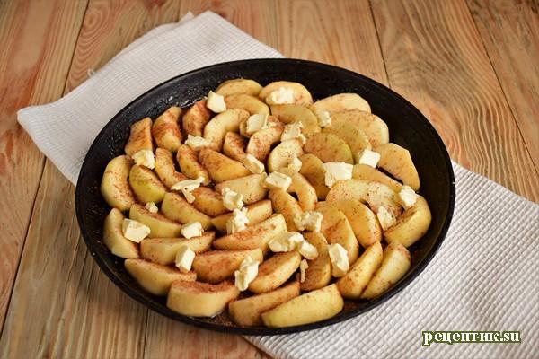 Тарт Татен — французский яблочный пирог-перевертыш - рецепт с фото, шаг 8