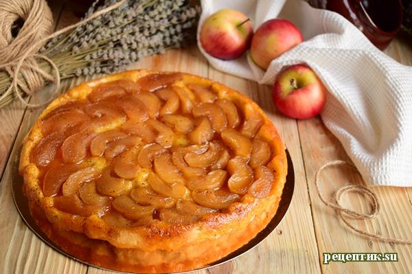 Тарт Татен — французский яблочный пирог-перевертыш - рецепт с фото