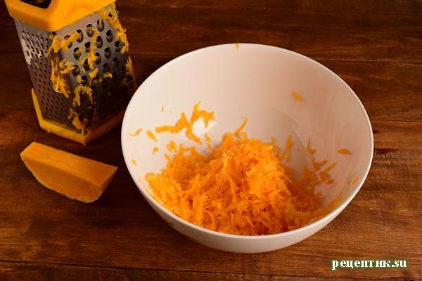 Тыквенный торт с изюмом и сливочным сыром - рецепт с фото, шаг 2