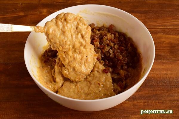 Тыквенный торт с изюмом и сливочным сыром - рецепт с фото, шаг 12