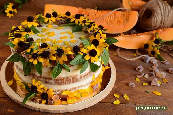 Тыквенный торт с изюмом и сливочным сыром - рецепт с фото, результат