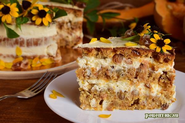 Тыквенный торт с изюмом и сливочным сыром - рецепт с фото