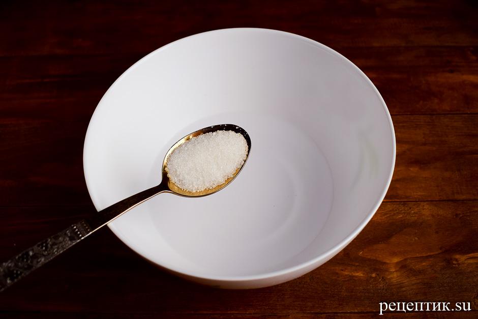 Тонкие пирожки с картошкой из дрожжевого теста - рецепт с фото, шаг 1