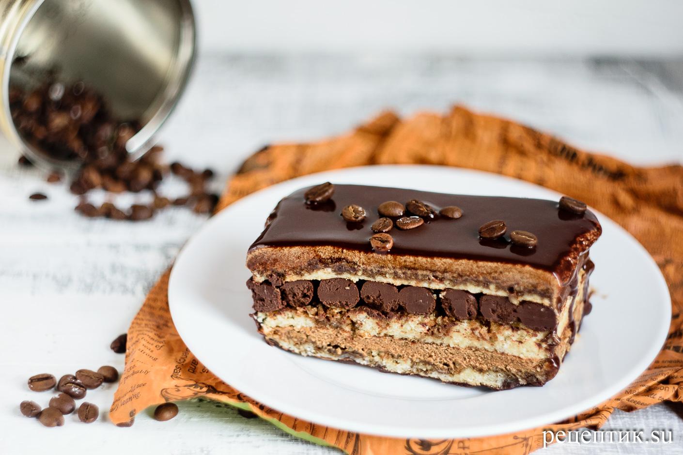 Торт «Опера» — классический французский десерт - рецепт с фото, результат