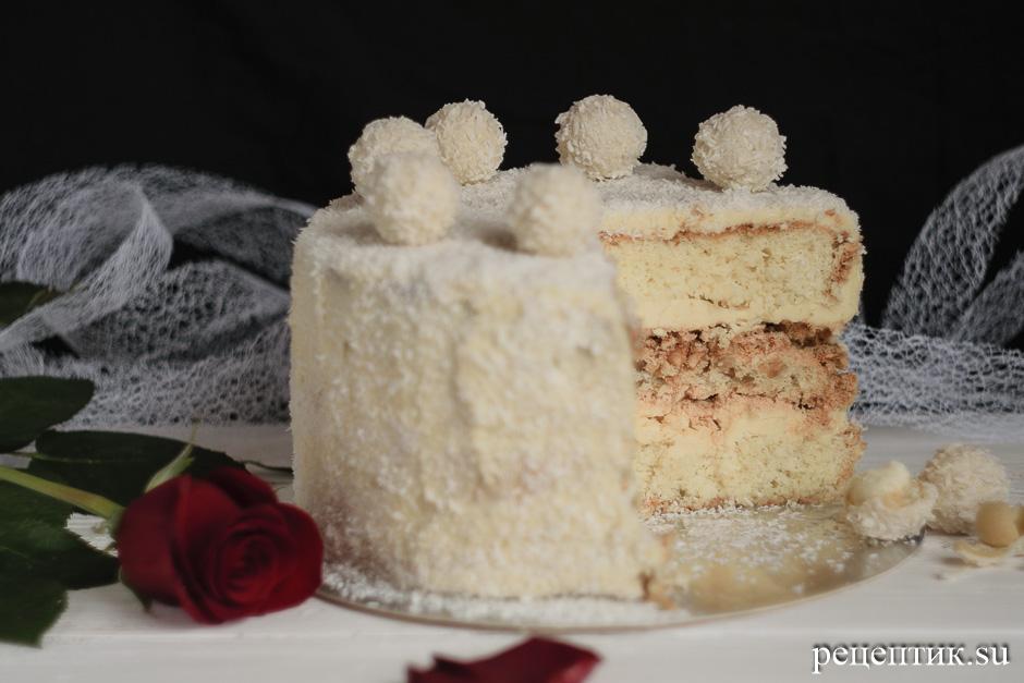 Торт «Рафаэлло» в домашних условиях – очень вкусный и нежный - рецепт с фото, результат