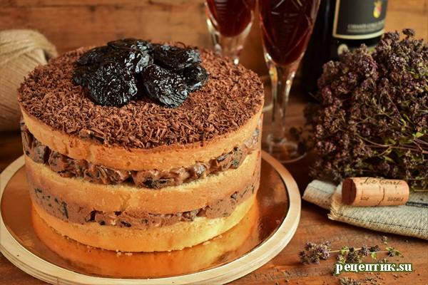 Винный торт с черносливом и шоколадом - рецепт с фото, результат