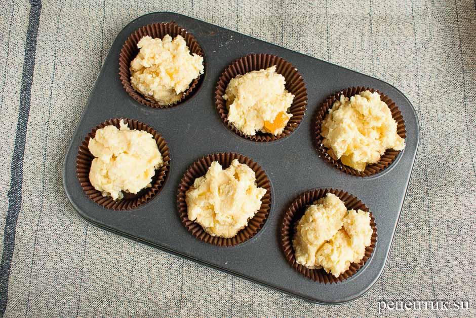 Самые вкусные творожные кексы с цукатами - рецепт с фото, шаг 5