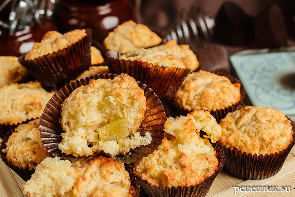 Самые вкусные творожные кексы с цукатами - рецепт с фото