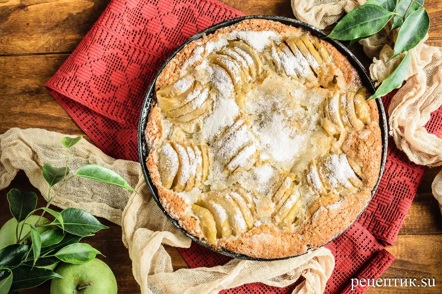 Яблочный кекс - рецепт с фото, результат