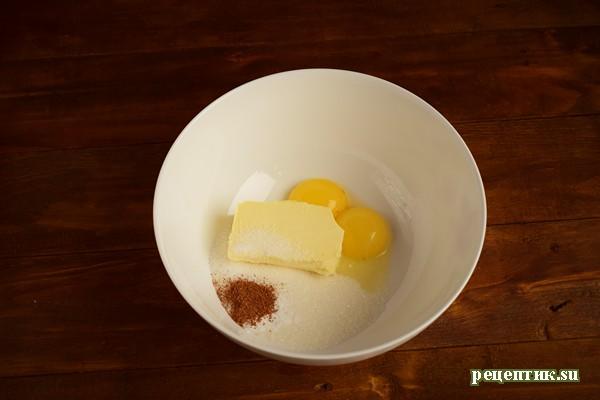 Песочный яблочный пирог с безе - рецепт с фото, шаг 1