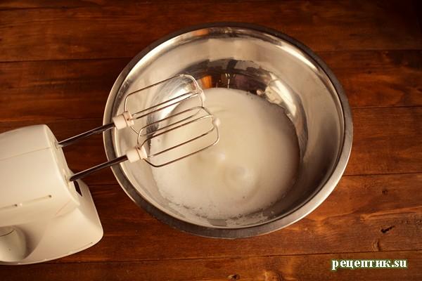 Песочный яблочный пирог с безе - рецепт с фото, шаг 6