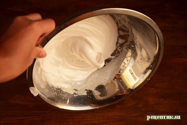 Песочный яблочный пирог с безе - рецепт с фото, шаг 8