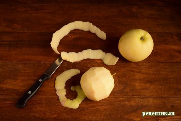 Песочный яблочный пирог с безе - рецепт с фото, шаг 9