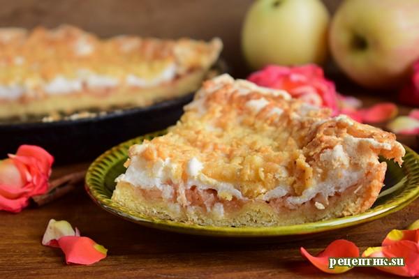 Песочный яблочный пирог с безе - рецепт с фото, результат
