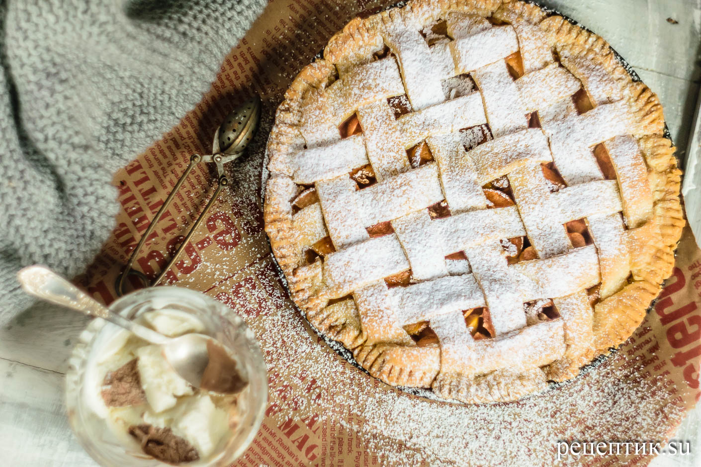 Яблочный пирог с решеткой из песочного теста - рецепт с фото, результат