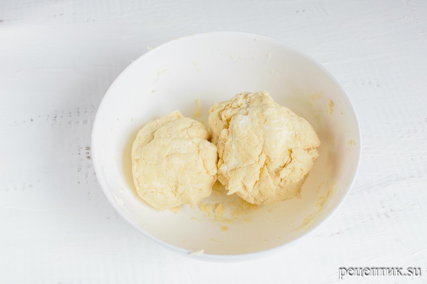 Яблочный пирог с решеткой из песочного теста - рецепт с фото, шаг 4