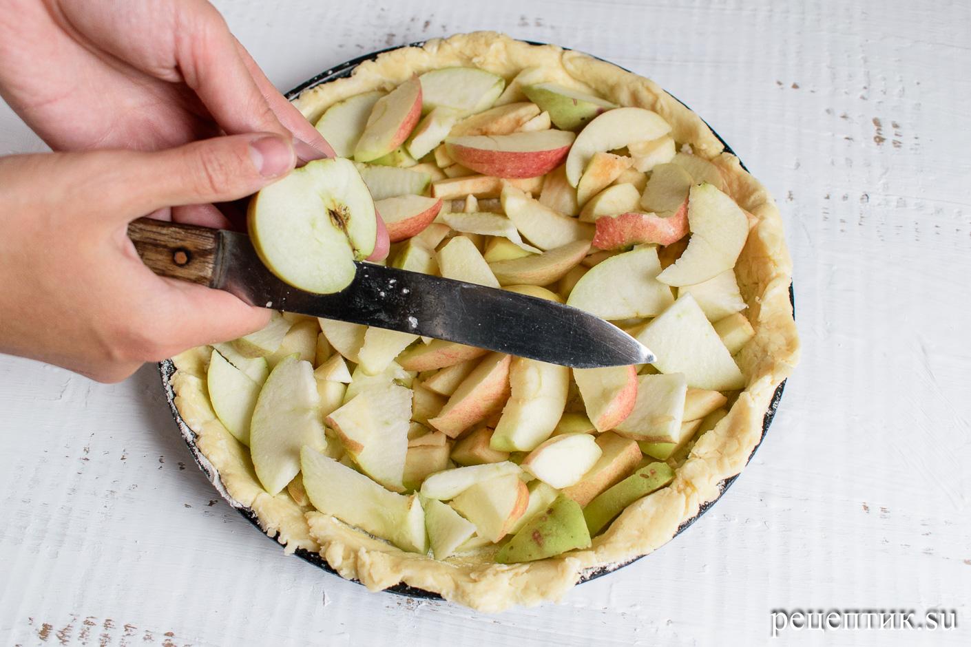 Яблочный пирог с решеткой из песочного теста - рецепт с фото, шаг 6