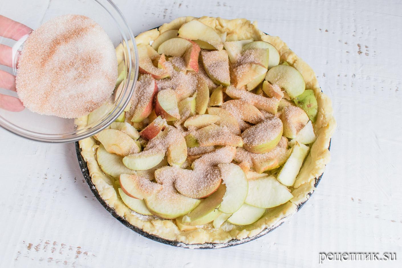 Яблочный пирог с решеткой из песочного теста - рецепт с фото, шаг 7
