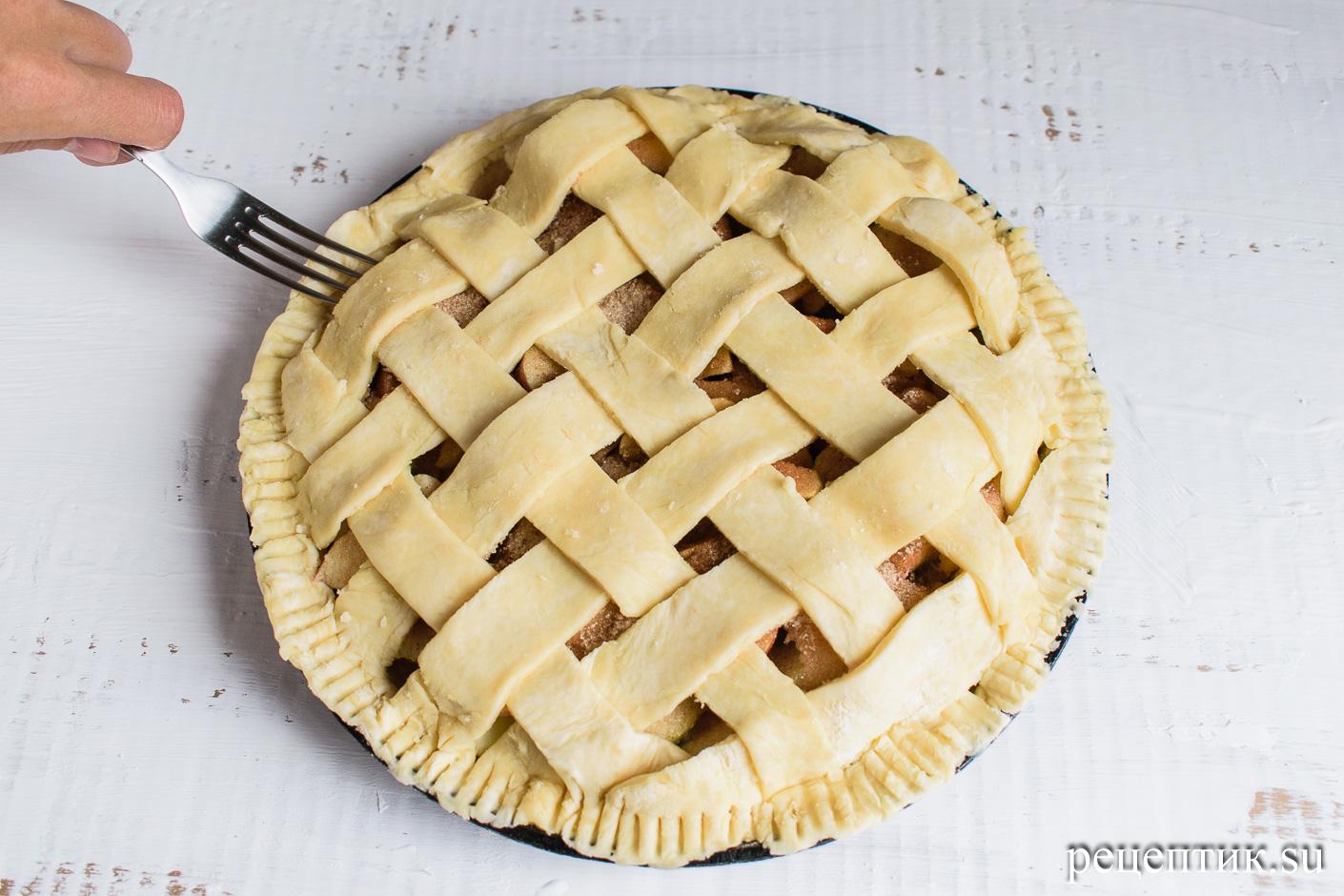 Яблочный пирог с решеткой из песочного теста - рецепт с фото, шаг 9